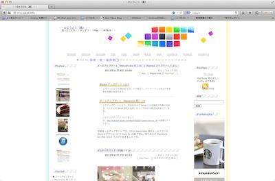 Blog 1311091