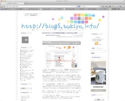 Blog6 1402141
