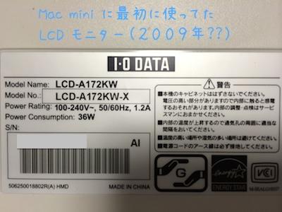 Lcdmoni 1405131