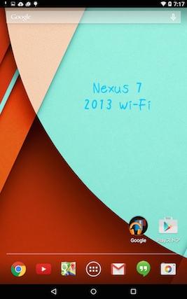 Nex7n 1411131