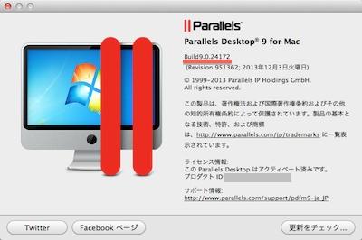Paraup 1312072